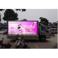 China 10000 Dots / M2 Mobile Led Billboard Truck Mounted For Commercial Advertising wholesale