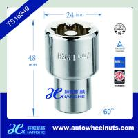 China Heat Treatment Colored Steel Stainless Car Wheel Lock Nuts / Auto Lock Nut M12x1.5 wholesale
