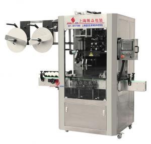 China Beverage PET Bottled Shrink Labeling Machine 300 BPM , PVC Label Shrinker wholesale