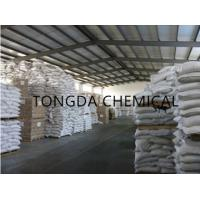 China High Purity CMC Natural Thickening Agents Safety Food Stabilizer For Jelly Foods wholesale
