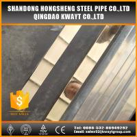 China china stainless steel pipe manufacturers in Qingdao wholesale