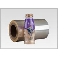 China Rolls High Shrinkage Ratio Clear Shrink Film For Full Body Sleeves , Dust Proof wholesale