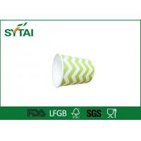 China Green And White Wavy Pattern ice cream cups paper , disposable ice cream bowls wholesale