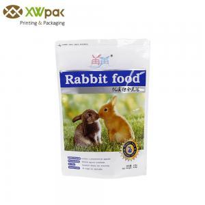 China Custom Printed Pet Food Packaging Bag Stand Up Aluminum Foil Zip Lock Bag wholesale