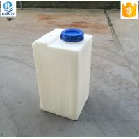 China For wholesales plastic chemical container manufacturer have a good quality wholesale