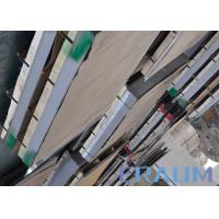 China ASTM B575 Alloy C2000 / UNS N06200 Nickel Alloy Sheet Strip Seamless wholesale