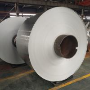 China Reflective Aluminium Foil Roll , Aluminium Strip Foil 1345678 Series 7606 wholesale