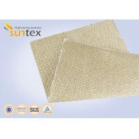 China SUNTEX 1 Yard 18oz Fiberglass Cloth Heat Resistant For Fire Blanket Flame Resistant Door wholesale