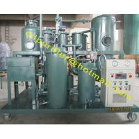 China Used Cooking oil Filtration purifier, restaurant oil recycling plant with press filter wholesale