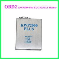 China KWP2000 Plus ECU REMAP Flasher wholesale