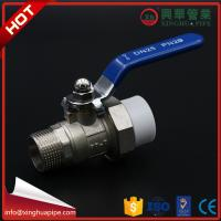 China 1 Inch Plumbing Material Male Ball Valve Wear Resistant Circle Head Code With Union wholesale