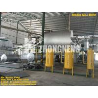 China Series DOD Waste Oil Distillation & Converting System for Diesel Oil wholesale