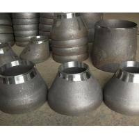 China Concentric Reducer wholesale