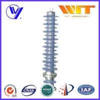China Composite Gapless Substation Lightning Arrester 60KV With Anchor Ear wholesale