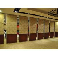 China Meeting Room Movable Partition Walls , Aluminum Partition Wall With Sliding Door wholesale