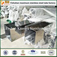 China 150x150mm hollow section straight drink water stainless steel square tube 304 wholesale