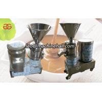 China Good Quality Peanut Butter Grinding Making Machine Equipment Manufacturer|Supplier|Price on sale