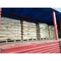 China Dicalcium Phosphate Dihydrate Unmilled wholesale