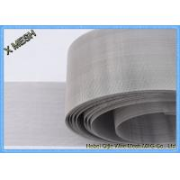China Twill Stainless Steel Woven Wire Mesh Panels , Woven Wire Mesh Screen 40mesh wholesale