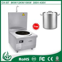 China Dongguan Chuhe commercial induction soup cooker wholesale