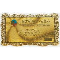 China gold metal membership card wholesale