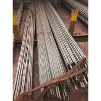 China AISI 420 hot rolled stainless steel round bar and wire rod annealed state on sale