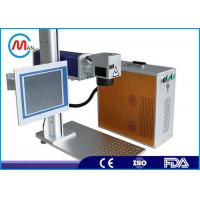Quality Digital CNC Rubber Laser Part Marking Machines High Accuracy 220V 50HZ for sale