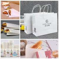 120gsm Uncoated Offset Paper 28 x 40 sheets For Paper Cup & Bags