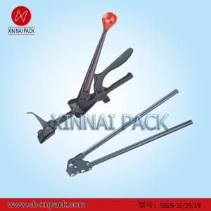 China cutting band seal machine(SKLS-32/25/19) wholesale