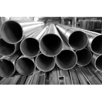 China Cold Drawn Inconel Pipe SMLS ASTM B407 UNS N08800 Incoloy 800 Pipe And Tube wholesale
