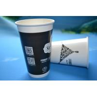 China Food Grade Paper Drink Cups Recyclable Retro Sweet Soiree Themed 8 Count on sale