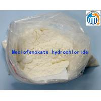 China Meclofenoxate hydrochloride Health Care Product for Promoting Metabolism wholesale