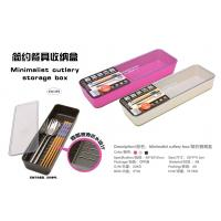 China UTENSIL BOX WITH LID - 3 ASSORTED COLOR (BLACK / IVORY / FUSCHIA wholesale