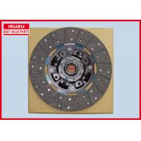 China 7 KG Net Weight ISUZU Clutch Disc Best Value Parts 1876101190 For FVR 6HK1 wholesale