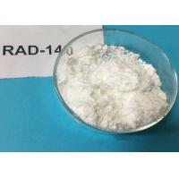 China RAD140 Testolone Steroid Powders CAS 1182367-47-0 For Muscle Bodybuilding wholesale