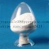 China high quality 1, 3Dimethylamylamine HCl (DMAA)   105-41-9 wholesale