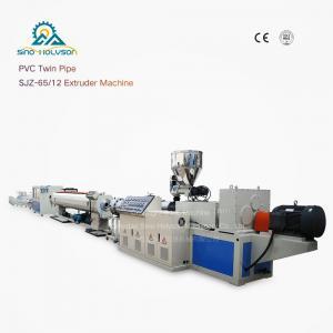 China HSJZ-51/105 65/132  PVC Pipe Making Machine  PVC Twin Pipe Extruder Machine wholesale