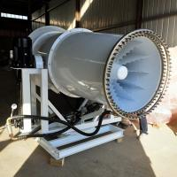 Buy cheap 30-120m Fog Cannon Dust Suppression System With Plywood Package , Easy from wholesalers