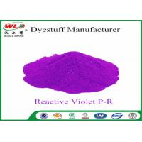 China Powder Reactive Violet P-R Fabric Reactive Dyes For Cotton Fabric Printing wholesale
