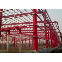 China Structural steel prefabricated steel structure steel frame construction metal warehouse on sale