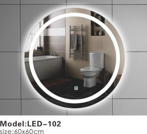 China Electric Circular Bathroom Mirror With Sensor Lights Similar To Sun Contemporary wholesale