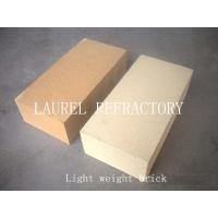 China High Strenght Light Weight Clay Fire Brick High Temperature Refractory For Kiln Lining wholesale