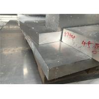 China T351 aluminum alloy sheet Du16  2024 t4 EN AW 2024 AA2024 For aircraft on sale