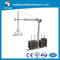 China wire rope suspended working platform /  electric suspended cradle wholesale