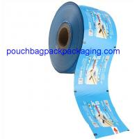 China PET/PE plastic packaging film roll, laminated packing plastic roll for cookie on sale