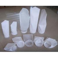 China Filter Bag for Liquid wholesale