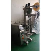 China CE Approved Stick Bag Coffee Packaging Machine Full Automatic Back Sealing wholesale