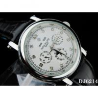 China Discount Patek Philippe Watches Online on sale