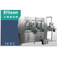 China Stable Lemon And Juice Flavor Beverage Can Filling Machine With Compact Structure wholesale