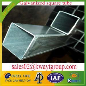 China Galvanized Square pipe/tubing wholesale